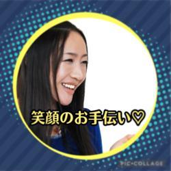 セラピー【ヒプノ部】笑顔のお手伝い Clubhouse