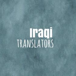 Iraqi Translators  Clubhouse