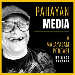 Pahayan Media Clubhouse