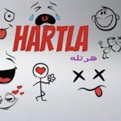 #هرتله  Clubhouse