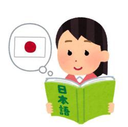 NIHONGO JAPANESE LANGUAGE Clubhouse