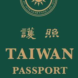 Taiwan Clubhouse