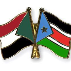Sudan United Clubhouse