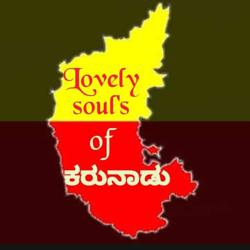 Lovely Soul's of ಕರುನಾಡು. Clubhouse
