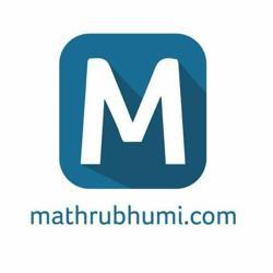 Mathrubhumi Clubhouse