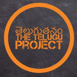 The Telugu Project Clubhouse