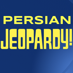 Persian Jeopardy  Clubhouse