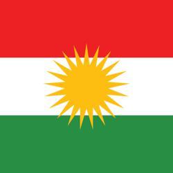 Koçka Gelê Kurdistan Clubhouse