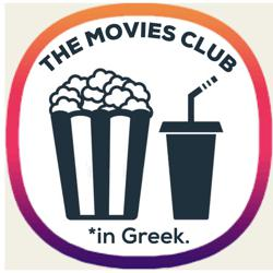 The Movies Club  Clubhouse