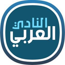 النادي العربي  Clubhouse