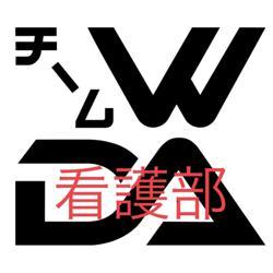 Team WADA 看護部 Clubhouse
