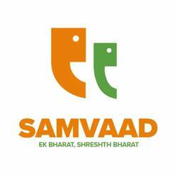 Samvaad - संवाद Clubhouse