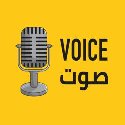 Voice - صوت Clubhouse
