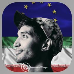 اولین کلاب ایرانیان اروپا  Clubhouse