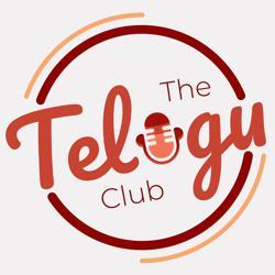 The Telugu Club Clubhouse