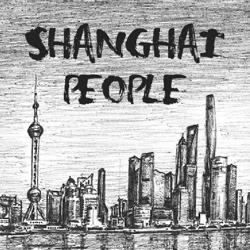 Shanghai People Clubhouse