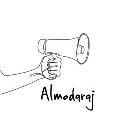 المُدرج Almodaraj Clubhouse