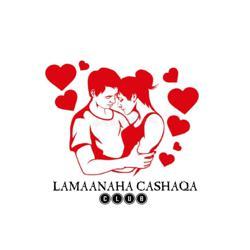LAMANAHA CASHAQA Clubhouse