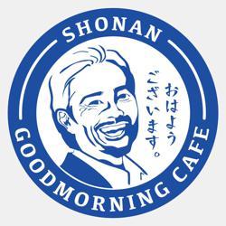 湘南グッドモーニング・カフェ Clubhouse