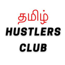 Tamil Hustlers Club Clubhouse