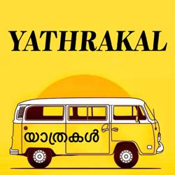 Yathrakal (യാത്രകൾ) Clubhouse