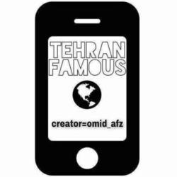 TEHRAN FAMOUS CLUB Clubhouse