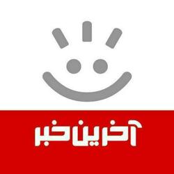آخرین خبر  akharinkhabar Clubhouse