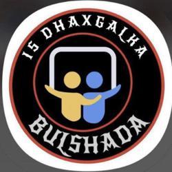 is dhaxgalka bulshada Clubhouse