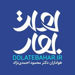 Dolatebahar Clubhouse