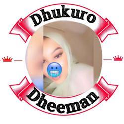 Dhukuro Dheeman Clubhouse