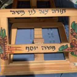 Beit Midrash Clubhouse