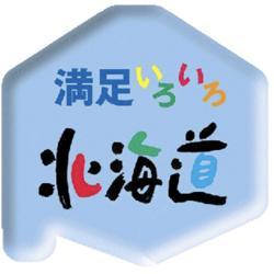 北海道クラブ Clubhouse