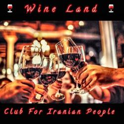 Wine Land Clubhouse