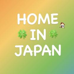 HOME IN JAPAN-多文化共生を創る Clubhouse