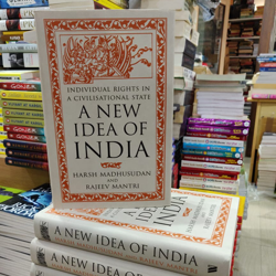 A New Idea Of India Clubhouse