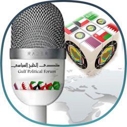 منتدى الخليج السياسي... Clubhouse