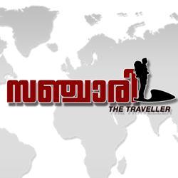സഞ്ചാരി (The traveller ) Clubhouse