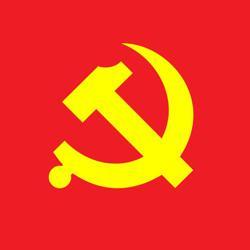 中国共产党 Clubhouse