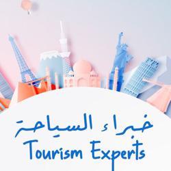 خبراء السياحة Clubhouse