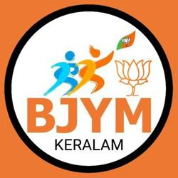 BJYM KERALAM Clubhouse