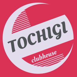 栃木クラブハウス交流会 Clubhouse