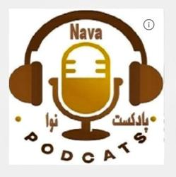 Nava Podcast Clubhouse