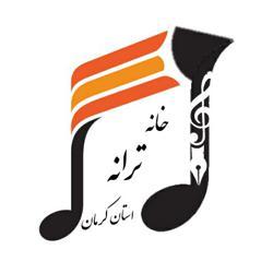 خانه ترانه استان کرمان Clubhouse
