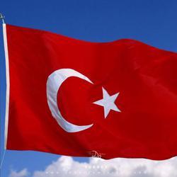 بانک اطلاعات استانبول Clubhouse