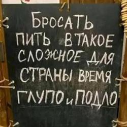Русский винный клуб Clubhouse