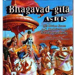 Bhagavad Gita As It Is Clubhouse