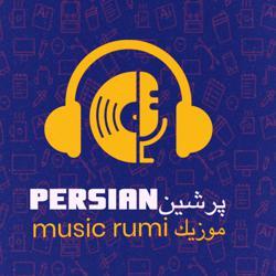 persian music rumi Clubhouse