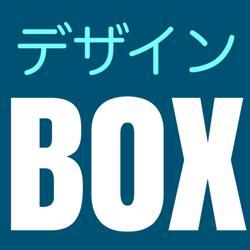 デザインBOX Clubhouse