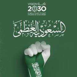 السعودية العظمى  Clubhouse