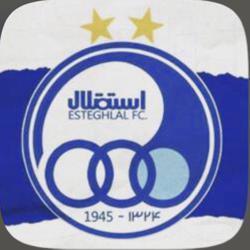 استقلال   Esteghlal  Clubhouse